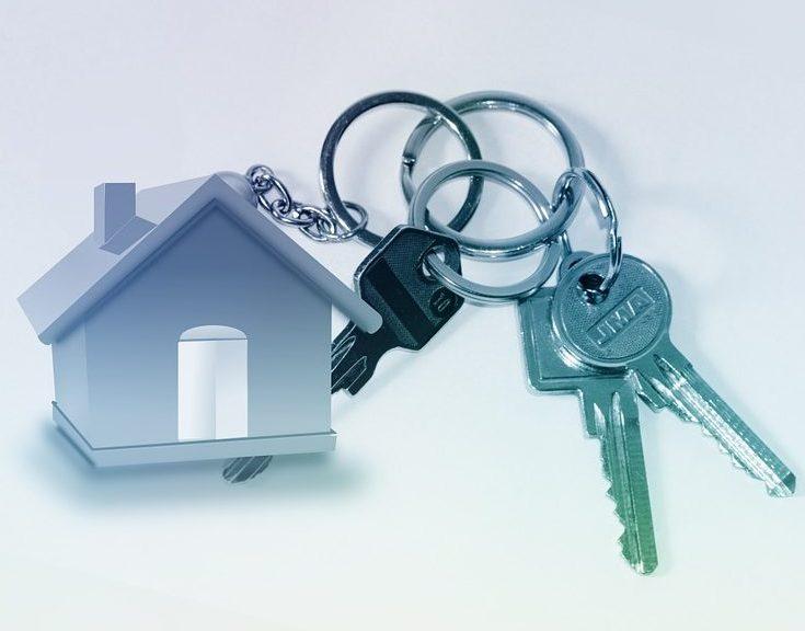 home-key-e1481124196666